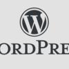 私が使っているWordPressプラグイン