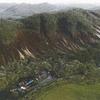 北海道胆振東部地震に関する募金御協力のお願い