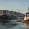 (海外反応) エジプト「事故責任は船長にある…」船主に補償要求」<ロシアメディア>