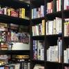 本棚を見せびらかしながらオタクどもとオンライン飲みをしたら面白かった話