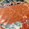 【今週のカップ麺44】 池袋大勝軒 復刻 特製みそラーメン (エースコック)