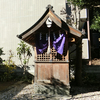三社神社(豊島区/池袋)への参拝と御朱印