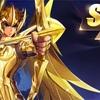 【聖闘士星矢】火力キャラが勢揃い!黄金聖闘士の力は伊達じゃない【圣斗士星矢手游】