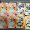 【株主優待】優待生活への道 #2914 JT 株主優待品が届きました!