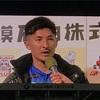 湘南 VS. 札幌 武富孝介のおかえりなさい弾2発で2019開幕戦も白星発進