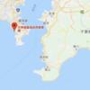 三浦半島、天神島に行ってきました。~関東で、子連れで潮だまりで遊べる場所を求めて。