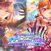 【ガルパ!】1000万人突破記念ドリームフェスティバル!