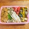 玄米と豆と麦の野菜弁当