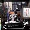 【ペルソナ5S】沖縄ジェイル……あれ? 短くない?