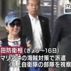 桜井誠先生「新党結成宣言」