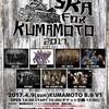 SKA FOR KUMAMOTO