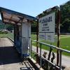 阿弥陀ヶ滝レールバスハイク