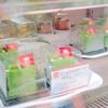 札幌オータムスイーツガーデンに行ってきました。9月24日までですよ!