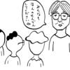 「ぐうたらとけちとぷー」宣伝4コマ漫画 横山寛多さん作