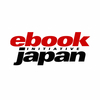 【電子書籍レビュー】eBookJapanの感想と評価をご紹介します!