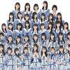 STU48新曲「思い出せる恋をしよう」9・2発売 歌唱メンバー違いの2バージョン制作