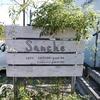 Cafe Sanche 2