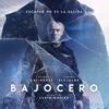 感想評価)護送車内アクション!良作なB級スペイン映画…Netflix映画薄氷(感想)
