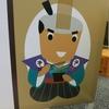 『第13回 信州・松本そば祭り』参戦レポート♪