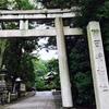 京都 可愛い狛ウサギで有名な岡崎神社に行きました