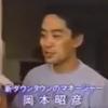 【宮迫会見】一部生放送のワイドナショーで松本人志が質問に全て答える
