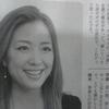 ちょっと気になった雑誌のコ volume.2 【平原綾香】
