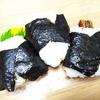 おにぎり屋さん 京都市嵐山エリア おにぎり テイクアウト 定食 ランチ