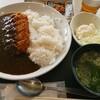 アカマル屋 新宿西口店