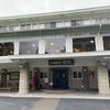 日光金谷ホテル宿泊/日本最古のリゾートホテルに泊まる【日光紀行1】