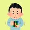 ルービックキューブ|30年目のリベンジ!6面揃えたった!