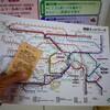 我が家恒例 都区内パスの旅:金町、有楽町、大森、蒲田、大井町〜大崎