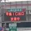 岡山カツ丼 (3月19日続き)
