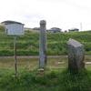 北沢川の大石棒(長野県南佐久郡佐久穂町)