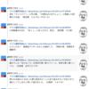 ツイートを IFTTT 経由で Slack に飛ばすときのタイトルや本文のマイベストカスタマイズ