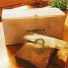 デニッシュ食パン専門店 88BREAD