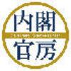 日本とモーリタニアとの絆
