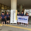 大会を終えて!  2019年 全日本実業団卓球大会・和歌山大会