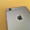iPhone6を売りに行った。12500円で売れた。