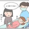 次女みにたん、3歳健診に行って参りました!(3)