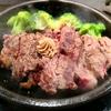 赤字で44店舗閉鎖の「いきなりステーキ」にいきなり復活策はあるか!?