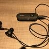 【レビュー】MW600の後継を名乗れるか?BluetoothイヤフォンMDR-EX31BNレビュー