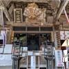 西国三十三所 2021年特別拝観リレー 紀三井寺~粉河寺~岡寺の秘仏を拝観してきました!