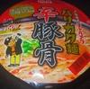 明星 チャルメラ バリカタ 辛豚骨ラーメン 102円(イオン)