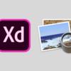 Adobe XDで書き出したPDF内のマスク済画像がプレビュー.appで反転表示されるバグを報告した