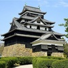 日本三大湖城って何?