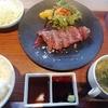 なんか元気ないから・・・肉バル銀次郎 烏丸御池本店でステーキランチを食べて元気だす!!