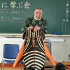 3年:凧名人に学ぶ会