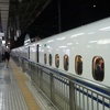小倉 東京 新幹線 所要 時間