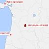 【地震】秋田県内陸南部の群発地震は、やはりシェールオイル商用採掘による人工地震か?