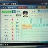 356.オリジナル選手 モブコーチ(パワプロ2019)